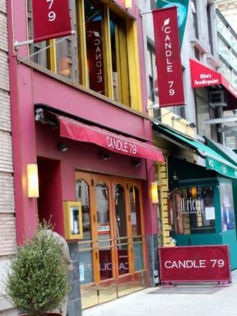 キャンドル79 ニューヨーク