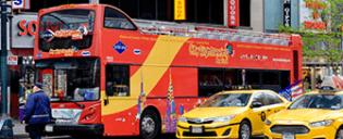 ニューヨーク バスと観光名所 ディスカウントパッケージ