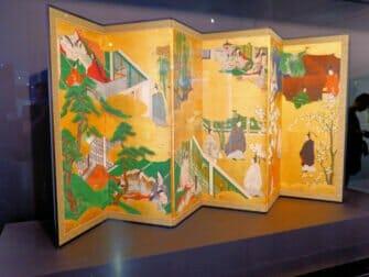 ニューヨークのブルックリン美術館 - 日本美術